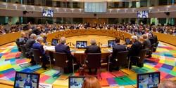 دست و پای لرزان اروپا از عملی شدن گام چهارم ایران