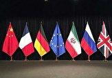 باشگاه خبرنگاران -بیانیه مشترک سه کشور اروپایی در واکنش به اقدام جدید برجامی ایران