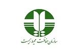باشگاه خبرنگاران -دستگیری متخلف شکار غیر مجاز در شهرکرد
