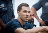 باشگاه خبرنگاران -رد درخواست روسیه برای استرداد تبعه روس بازداشتی در اسرائیل و انتقال وی به آمریکا