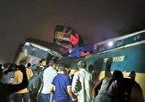 باشگاه خبرنگاران -برخورد ۲ قطار در بنگلادش ۱۴ کشته بر جای گذاشت + عکس