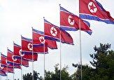 باشگاه خبرنگاران -دیپلمات کره شمالی: شبهجزیره کره به علت تحریکات آمریکا از دایره شرورانه تنشها خارج نشده است