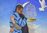 باشگاه خبرنگاران -آزادی ۱۴ زندانی جرائم غیرعمد در خراسان شمالی
