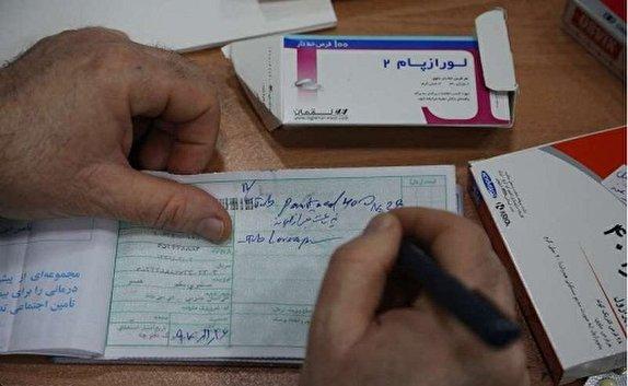 باشگاه خبرنگاران -رفع مشکل تمدید بیمه درمان کارگران فاز۲ پالایشگاه