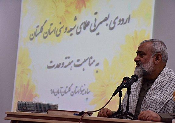 باشگاه خبرنگاران -ملت ایران قدرتمندتر از گذشته در حال پیشرفت است