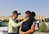 باشگاه خبرنگاران -هشدارهای پلیس یزد برای پیشگیری از سرقت کودکان