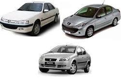 قیمت روز خودروهای داخلی در سه شنبه ۲۱ آبان
