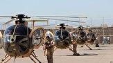 باشگاه خبرنگاران -آمریکا عامل ضعف نیروی هوایی در افغانستان است