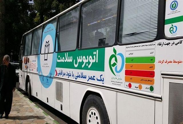 اتوبوس دیابت در میدان امام همدان