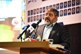 باشگاه خبرنگاران -دوقطبیسازی در مسیر مبارزه با فساد «ممنوع»! / مفسدان اقتصادی ستون پنجم دشمن هستند