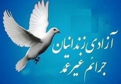 آغازمرحله دوم آزادی زندان جرائم غیرعمد در زنجان