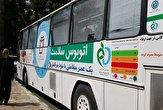 باشگاه خبرنگاران -اتوبوس دیابت در میدان امام خمینی (ره) همدان