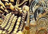 باشگاه خبرنگاران - قیمت طلا و سکه در قزوین