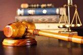 باشگاه خبرنگاران -حکم جالب قاضی برای مقصران مرگ مادر باردار
