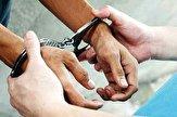 باشگاه خبرنگاران -فردی ماهر با سابقه کار زیاد در سنندج دستگیر شد