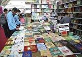 باشگاه خبرنگاران - برپایی نمایشگاه کتاب در اردبیل