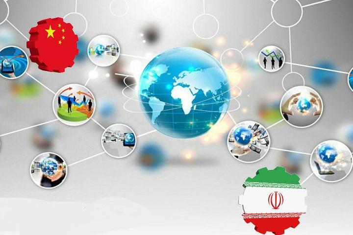 تعاملات شرکتهای دانشبنیان ایران و چین گسترش یافت