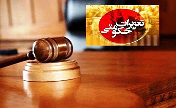 باشگاه خبرنگاران -ارجاع ۶۵ پرونده بهداشتی به مراجع قضایی و تعزیراتی