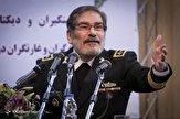 باشگاه خبرنگاران -نقش و تاثیرگذاری ایران در چهار دهه گذشته  افزایش یافته است
