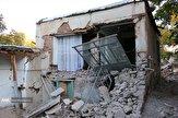 باشگاه خبرنگاران - پرداخت تسهیلات ۵۵ میلیون تومانی به زلزله زدگان میانه