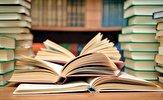 باشگاه خبرنگاران -برگزاری مسابقه کتابخوانی در گتوند به مناسبت هفته وحدت