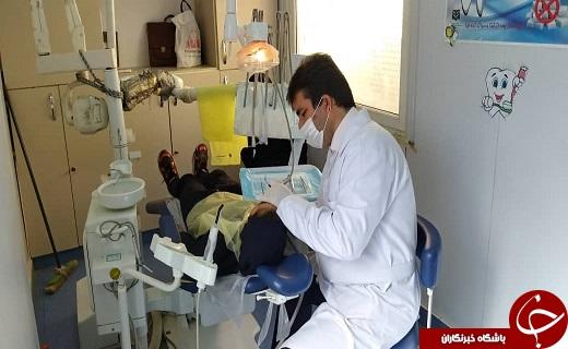 حضور تیم سیار دندانپزشکی قزوین در روستای نیارک