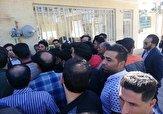 باشگاه خبرنگاران -اعتراض طبسی ها به ثبت نامی که زود به پایان رسید+ تصاویر