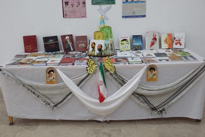 افتتاح نمایشگاه کتاب دفاع مقدس در دهلران