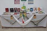 باشگاه خبرنگاران -افتتاح نمایشگاه کتاب دفاع مقدس در دهلران
