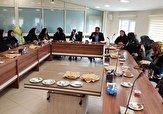 باشگاه خبرنگاران - فعالیت ۲۱ کانون زنان بازرگان در کشور
