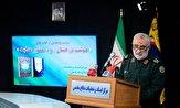 باشگاه خبرنگاران -جهاد خودکفایی موجب تحول اساسی در صنایع دفاعی کشور شد