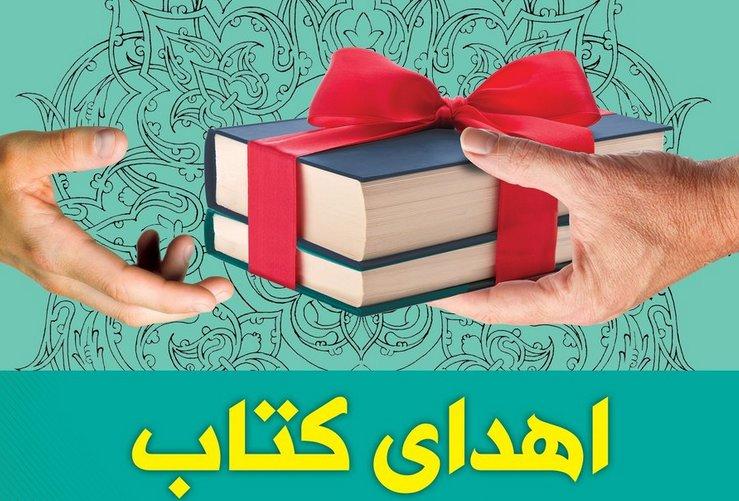 پوشش ۷ هزار نفری دانش آموز عشایر فارس در