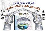 باشگاه خبرنگاران -کارگاه آموزشی پدافند غیرعامل در دانشگاه فرهنگیان اراک