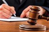 باشگاه خبرنگاران - دادگاه ۷ تن از متهمان قاچاق ارز و پولشویی برگزار می شود