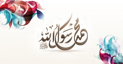 ده خصلت نبوی در آیات قرآن کریم/ شرع مقدس اسلام به عنوان کاملترین دین است