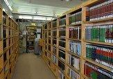 باشگاه خبرنگاران -وجود بیش از ۹۰۰ هزار کتاب در کتابخانههای عمومی استان اردبیل