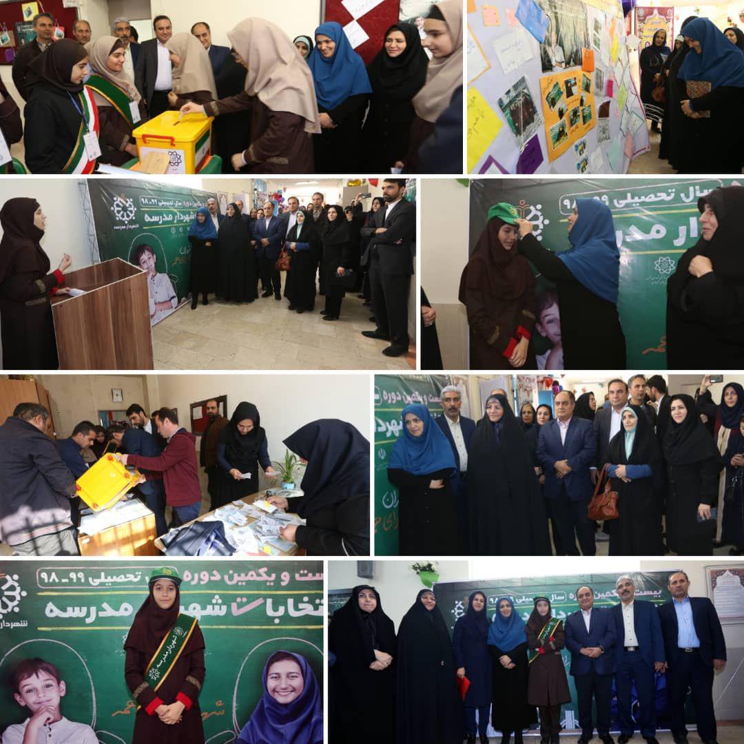 باشگاه خبرنگاران -حجم عظیم پسماند مهمترین مسائل و مشکلات شهر تهران