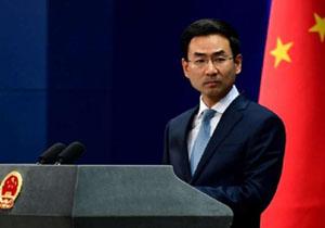 چین: رویکردهای اشتباه آمریکا علت اصلی بروز مسئله هستهای ایران است