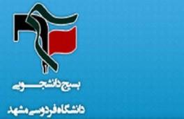 اقدام رئیس قوه قضاییه نسبت به احیای حقوق عامه و تحقق مطالبه رهبری