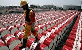 افزایش بهای نفت در بازار جهانی