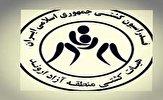 باشگاه خبرنگاران -انتصاب رئیس هیات کشتی شهرستان آبادان