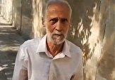 باشگاه خبرنگاران -مدال تاکسیران برتر به گردن پیرمردی که عمریست جویای نان حلال است + فیلم