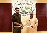 باشگاه خبرنگاران -پاسور آملی والیبال ایران به لیگ عمان رفت