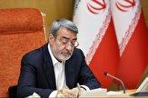 باشگاه خبرنگاران -فعالیت های نمایشگاهی در محل نمایشگاه های بین المللی تهران متوقف شد
