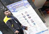 باشگاه خبرنگاران -حضور رزمی کار مهابادی در دوره مربیگری بین المللی بدنسازی