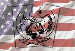 افشاگری عضو جدا شده منافقین از فعالیتهای سایبری این گروهک تروریستی + فیلم