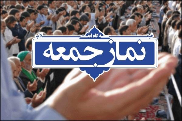 امام جمعه جدید نیم ور منصوب شد