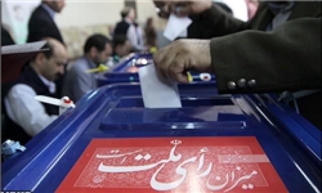 ستاد انتخابات شهر تهران افتتاح شد