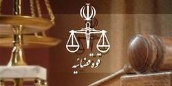 بازداشت تعدادی از کارکنان سازمان ثبت اسناد و املاک + جزئیات