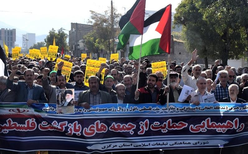 راهپیمایی «جمعههای بازگشت به فلسطین» در شیراز